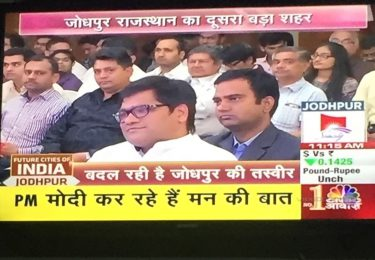 Appeared on CNBC Awaaz