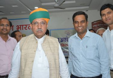 With Mos. Sh. Arjun Ram Meghwal